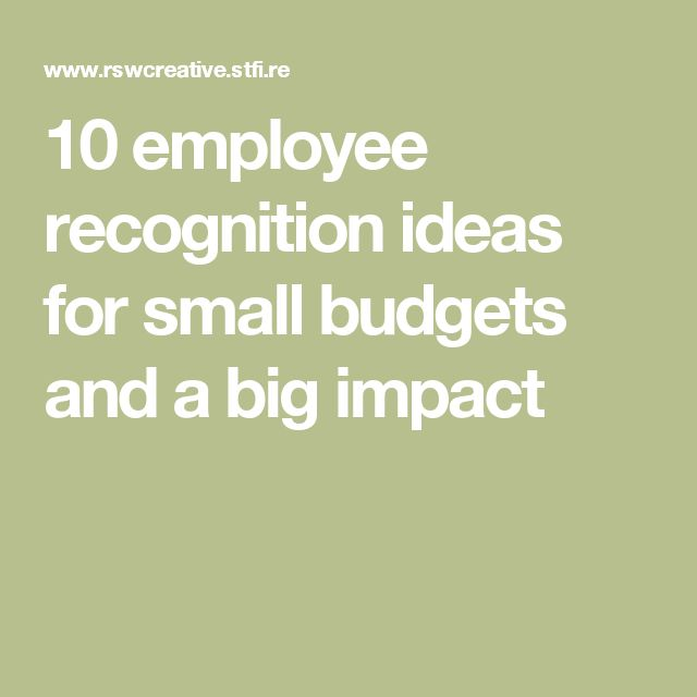 13 Best Employee Engagement Ideas Images On Pinterest