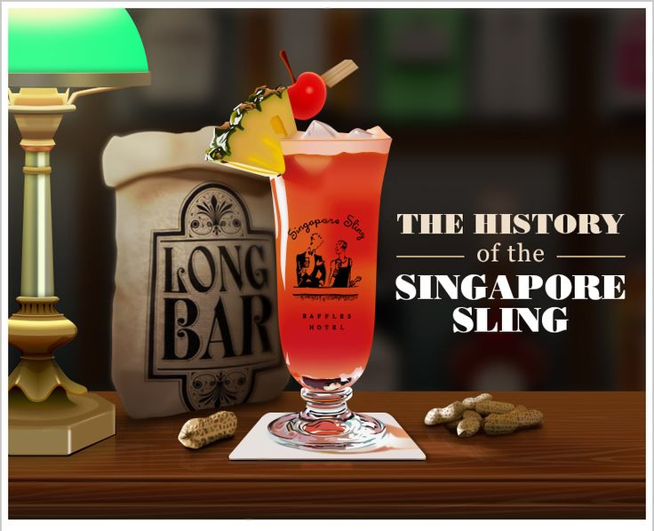 The History of the Singapore Sling