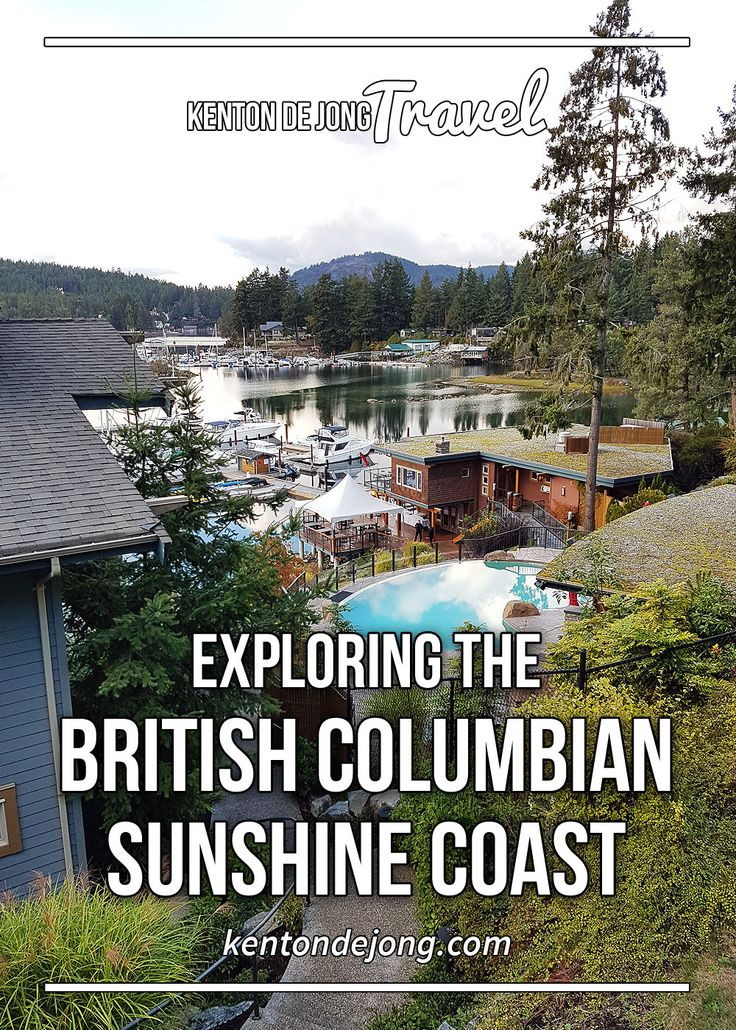 Exploring the British Columbian Sunshine Coast · Kenton de Jong Travel - Several months ago Ford Canada approached me to review their 2017 Ford Explorer. I wanted to see how it handled grid roads, so I took it to a varie...