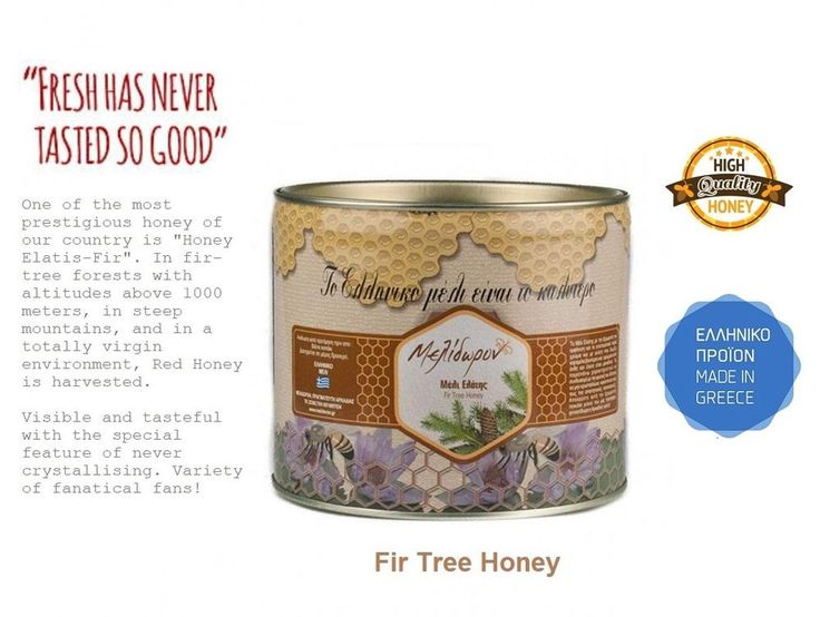 Fir Honey Canister 3 Kg from Olympus & Arcadia TOP GREEK EXCELLENT QUALITY HONEY #Melidoron