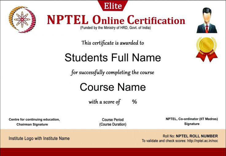 Matlab programming for numerical computation announcements NPTEL Online Courses #SampleResume #ComputerCourseCompletionCertificateFormat