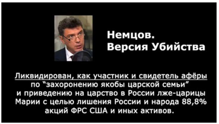 Хронология по статье: http://www.kramola.info/vesti/neobyknov ennoe/frs-ssha-sozdana-rossijskim-i-kita jskim-kapitalom-sto-let-nazad 1 . 48,6 тысячи тонн. Откуда такие огромные цифры? – Семья Романовых была…