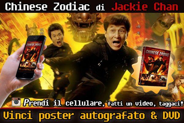 #ChineseZodiac: vinci Poster e due DVD del film di Jackie Chan  Chinese Zodiac: vinci Poster e due DVD del film di Jackie Chan – Mister Movie http://www.mistermovie.it/news-2/chinese-zodiac-vinci-poster-e-due-dvd-del-film-di-jackie-chan-37165/