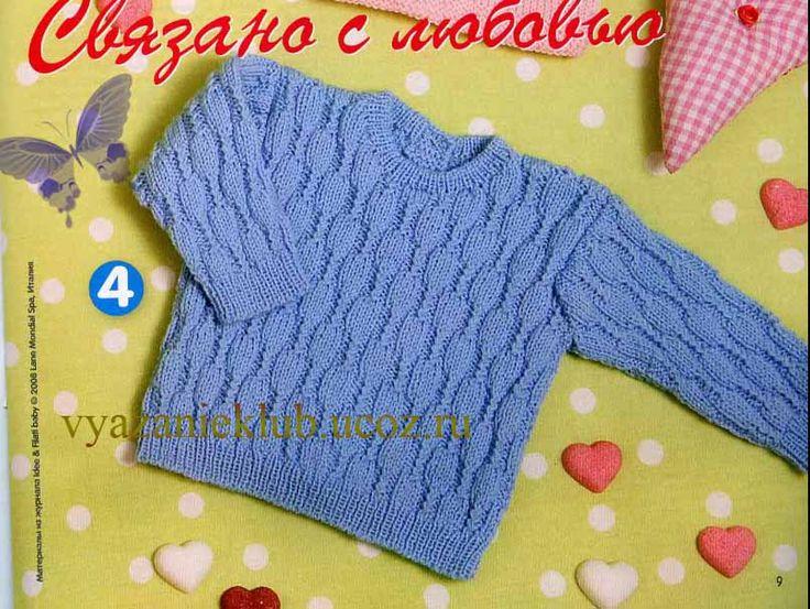 Пуловер с рельефным узором - Для детей до года - Каталог файлов - Вязание для детей