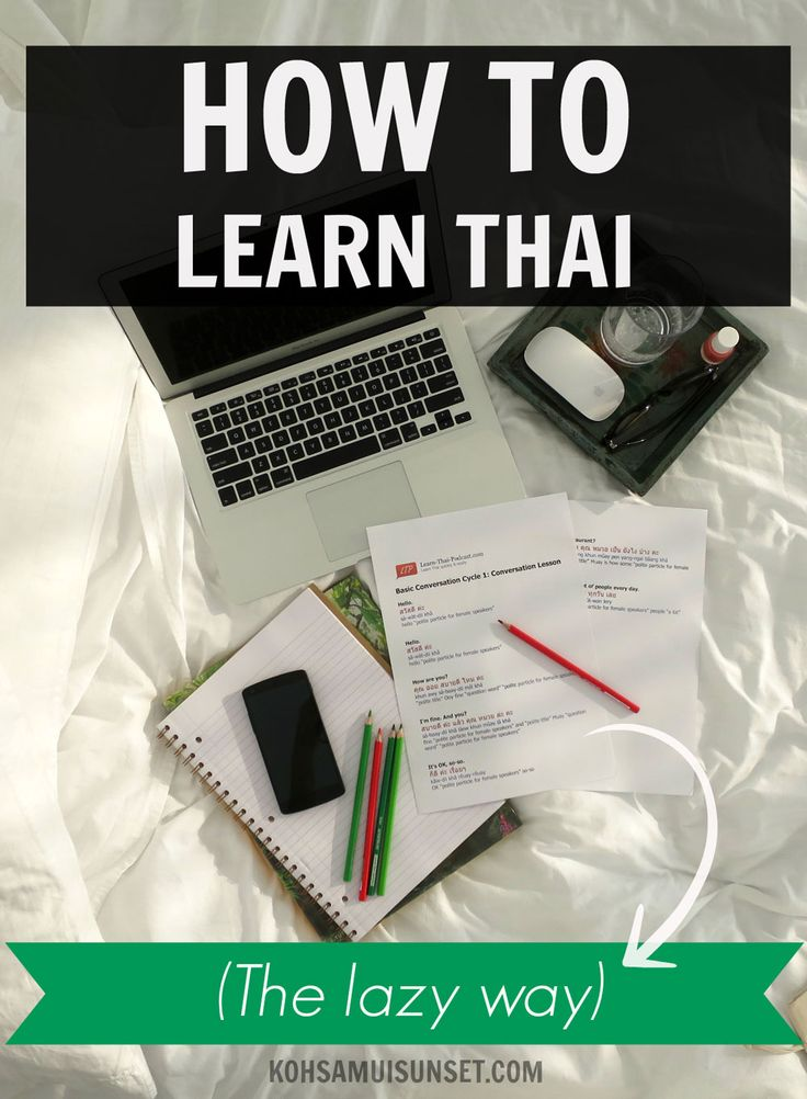 How to learn Thai (the lazy way)