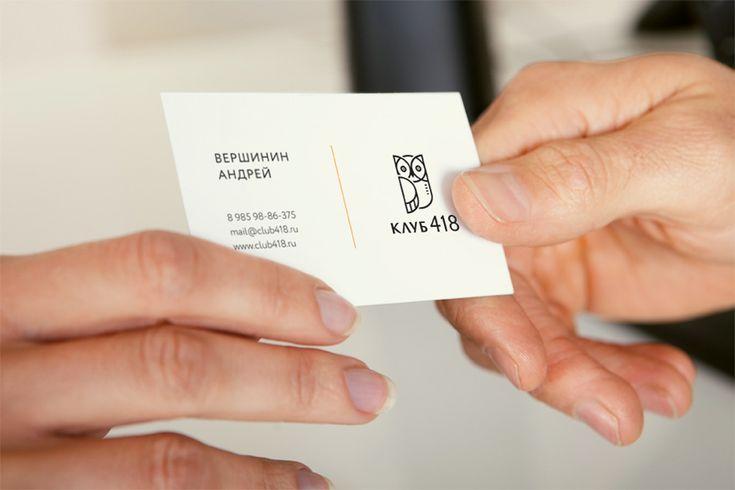 Club 418: Корпоративный брендинг, Разработка логотипа, Фирменный стиль, Брендбук, Создание сайта