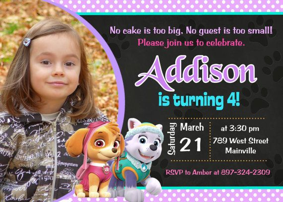 Paw Patrol Birthday Party Invitation  Skye by PrettyPaperPixels