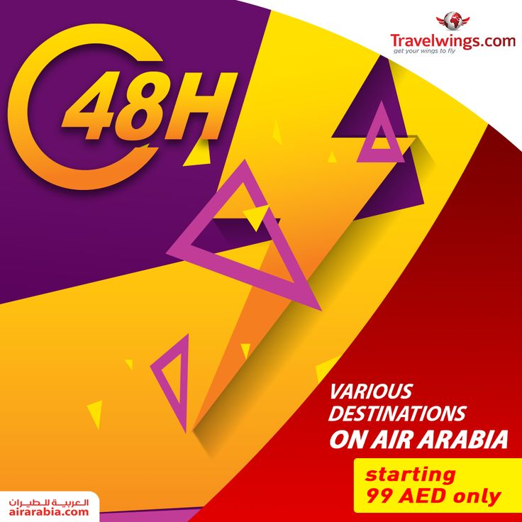 48 hours Flash Sale on Air Arabia one way flights from UAE to various destinations starting 99 AED. Seal the deal today! http://www.travelwings.com/special-offers/air-arabia-99-aed.aspx