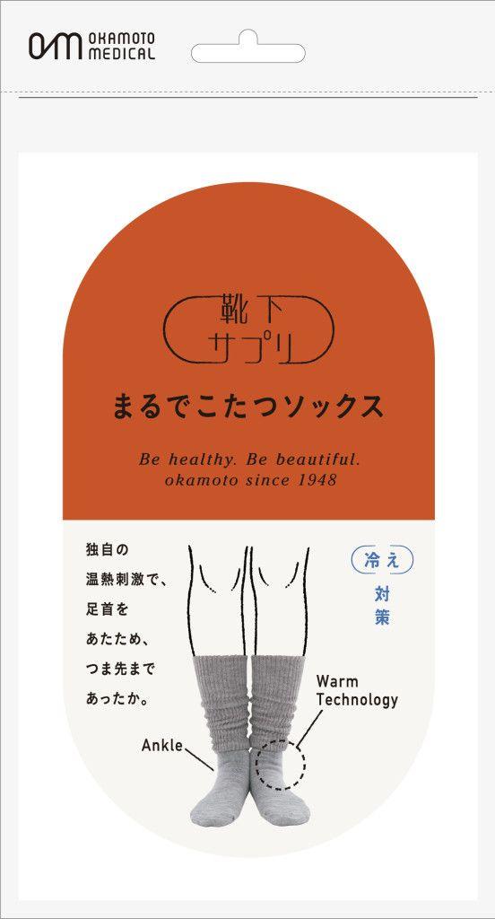 okamoto小薬さん02