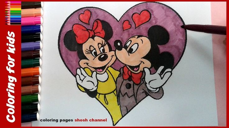colouring pages for kids : mickey minnie mouse in love , episode 445 coloring pages shosh channel
