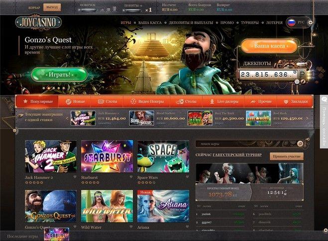 Заграничные казино онлайн популярные игровые автоматы играть бесплатно на фишки вулкан и