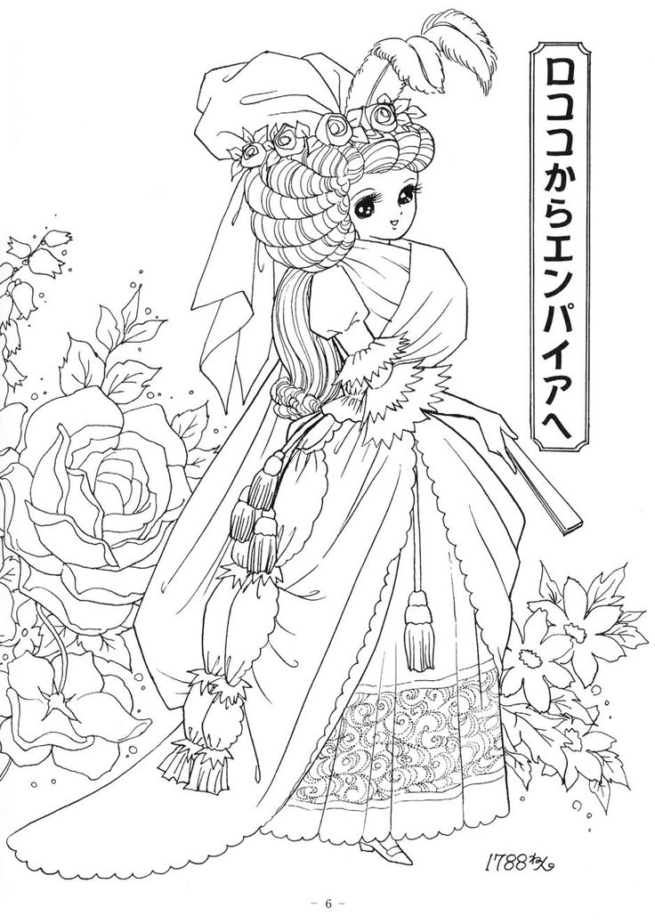photo shojo princess coloring page