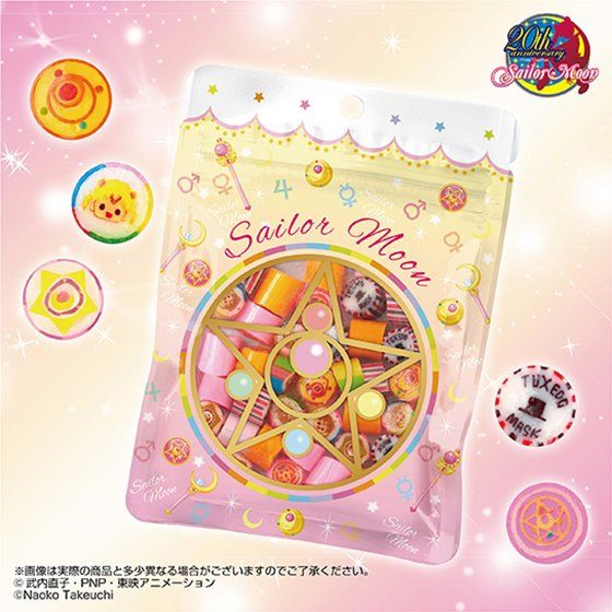 """sailor moon"" ""sailor moon merchandise"" ""sailor moon toys"" ""sailor moon collectibles"" ""sweet moon"" ""sucre caractere"" bandai anime japan shop 2015 candy candies food"