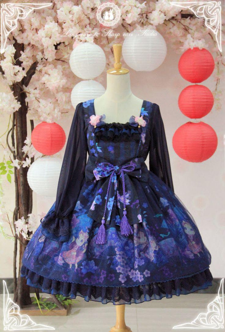 Goldfish & Fireworks Lolita OP Dress #Leftovers
