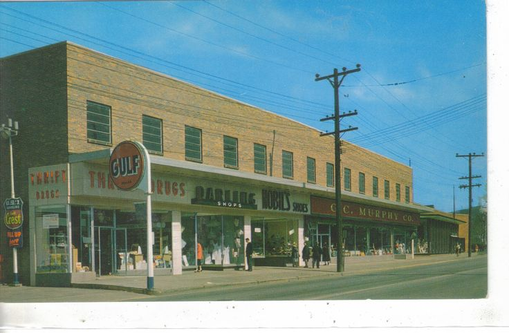 New Section of The Weirton Shopping Area- Weirton,West Virginia