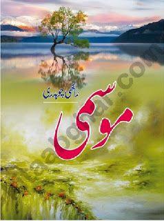 Mosmi Urdu Novel By Rakhi Chaudhry Free Download And Read Online