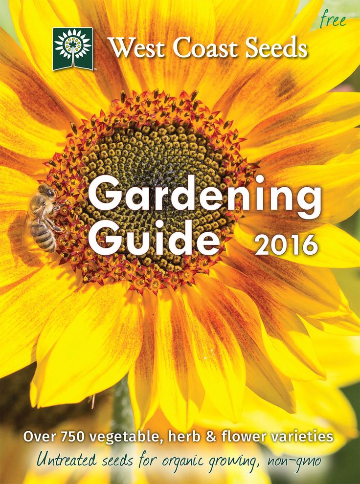 West Coast Seeds digital Gardening Guide for 2016 - free catalog available. Canadian