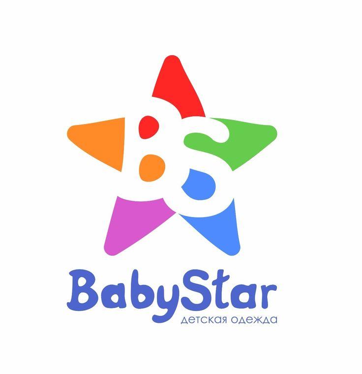 """Логотип для бутика детской одежды """"BabyStar"""" @babystar.asia"""