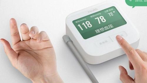 #Tecnologia: #Xiaomi presenta iHealth 2 il nuovo misuratore di pressione sanguigna ancora più smart da  (link: http://ift.tt/1X0mRcv )