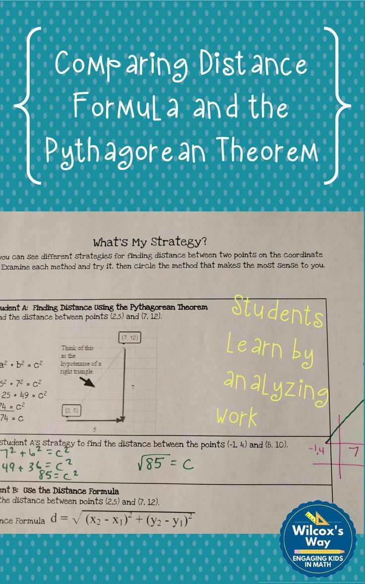 Comparing Distance Formula and the Pythagorean Theorem