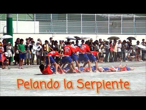 Pelando la serpiente (Juego de relevos muy popular en Japón) - YouTube