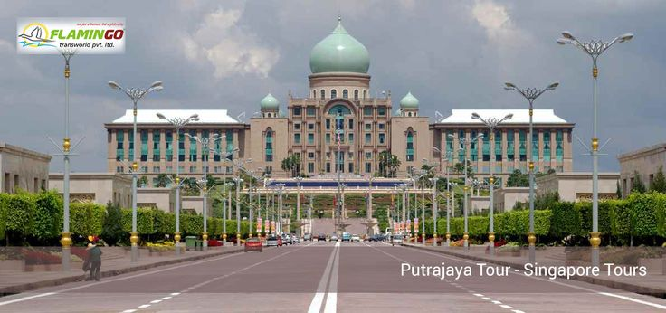 Book Putrajaya Tour Singapore Tours with our Singapore Tour Packages at Flamingo Transworld.