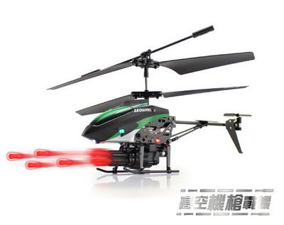 Best Quality WLToys V398 Cool Missile Launching 3.5CH RC Remote Control Helicopter With Gyro Quadcopter christmas gift for boy //Price: $30.88//     #Gadget