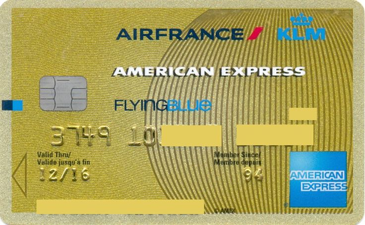 Amex Air France Gold with chip (American Express Carte, France) Col:FR-AE-0006-3