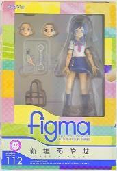 マックスファクトリー FIGMA/俺の妹がこんなに可愛いわけがない 新垣あやせ 112