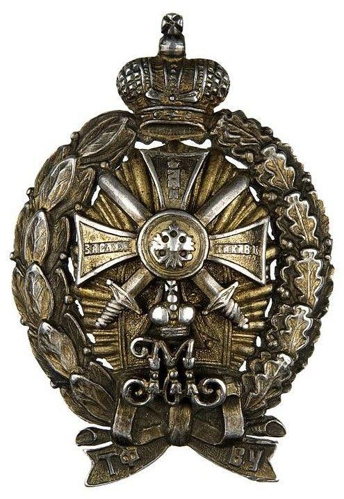 27 февраля 1915 года был утвержден знак об окончании Тифлисского военного училища.