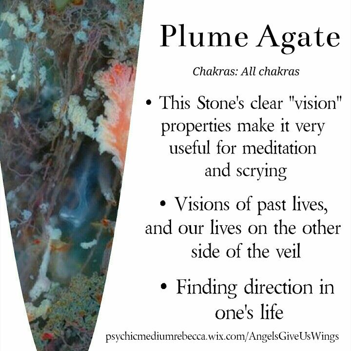 Plume Agate meaning