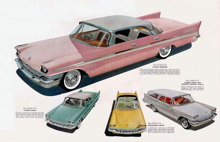 57 Chrysler New Yorker… partial model line-up brochure illustration Mopar Monday