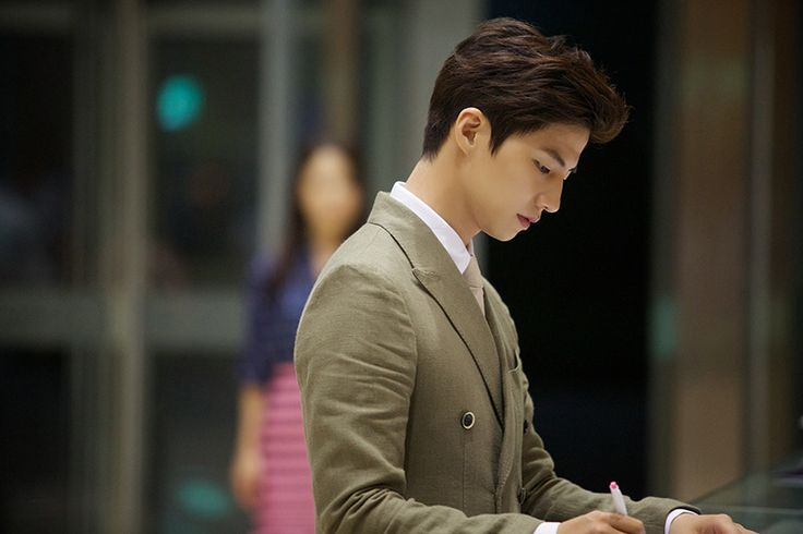Song Jae Rim in Surplus Princess