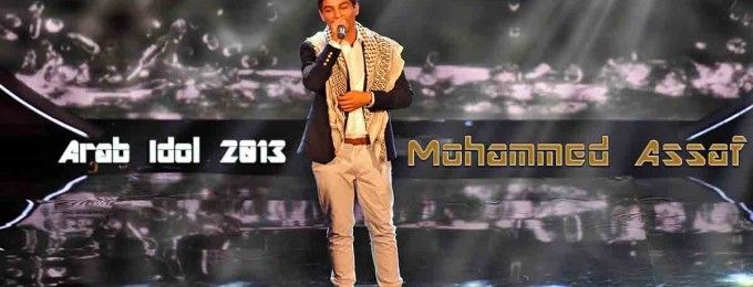 mohammed assaf arab idol twitter cover photos