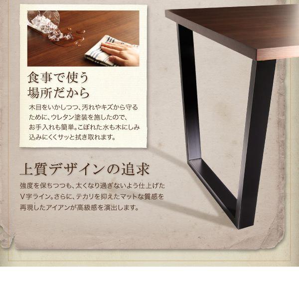 ヴィンテージデザイン ソファダイニングテーブルセット Mnc 3点セット テーブル幅150 おしゃれなインテリア家具ショップccmart7 インテリア 家具 インテリア おしゃれ リビングダイニングテーブルセット