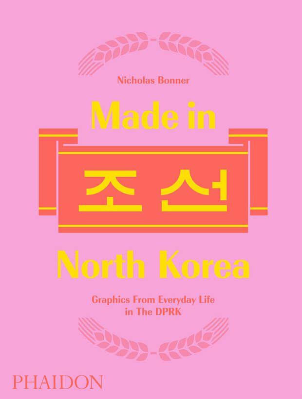 Made in North Korea | Design | Phaidon Store