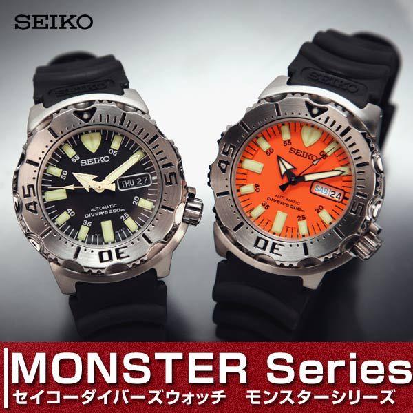 セイコー SEIKO 腕時計 ダイバー モンスター メンズ SKX779K3 SKX781K3 ブラック・オレンジモンスター ダイバーズウォッチ 時計 自動巻き 200M防水 日本未発売 セイコー 腕時計