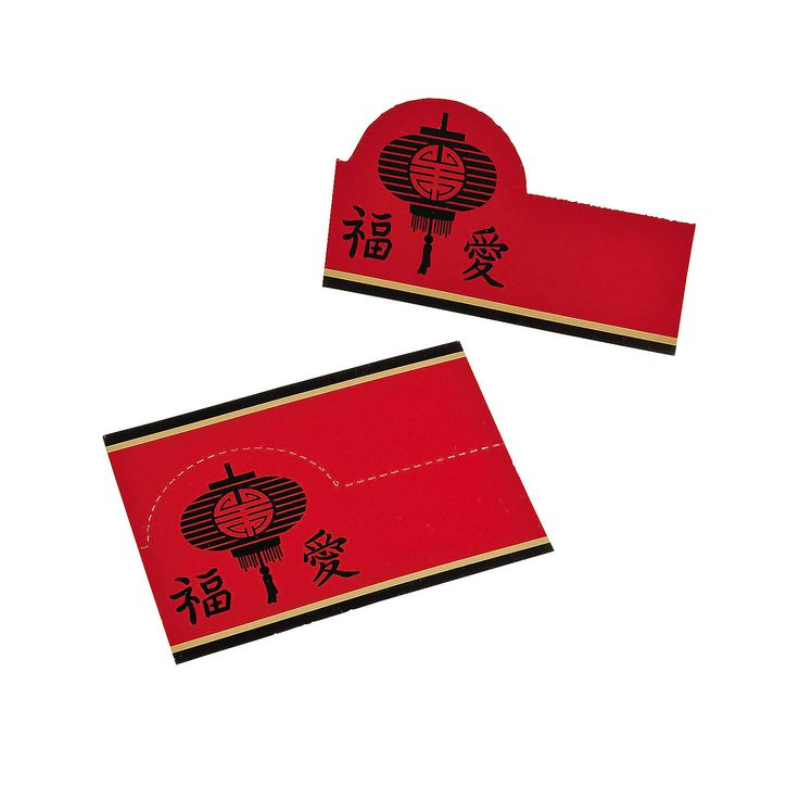 Asian Place Cards - OrientalTrading.com
