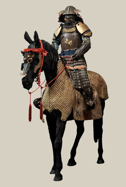 Samurai and horse armor. About early 19th century, Japan