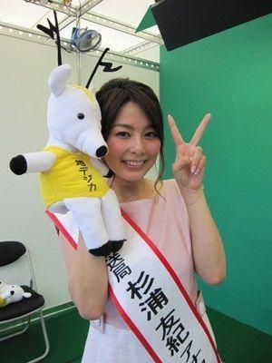 【NHK 女子アナ】杉浦 友紀(すぎうら ゆき)画像【おはよう日本 】