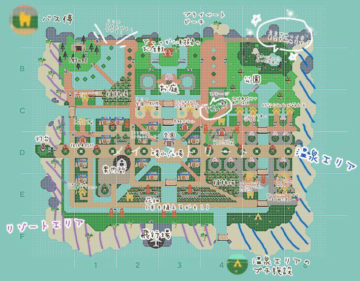 島クリエイター構想