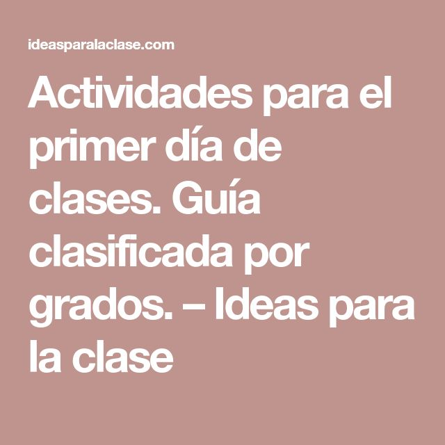 Actividades para el primer día de clases. Guía clasificada por grados. – Ideas para la clase