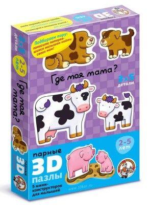 Купить с доставкой - Пазлы 3D парные. Где моя мама?, Десятое королевство. Интернет-магазин Умные Родители. Подробнее…