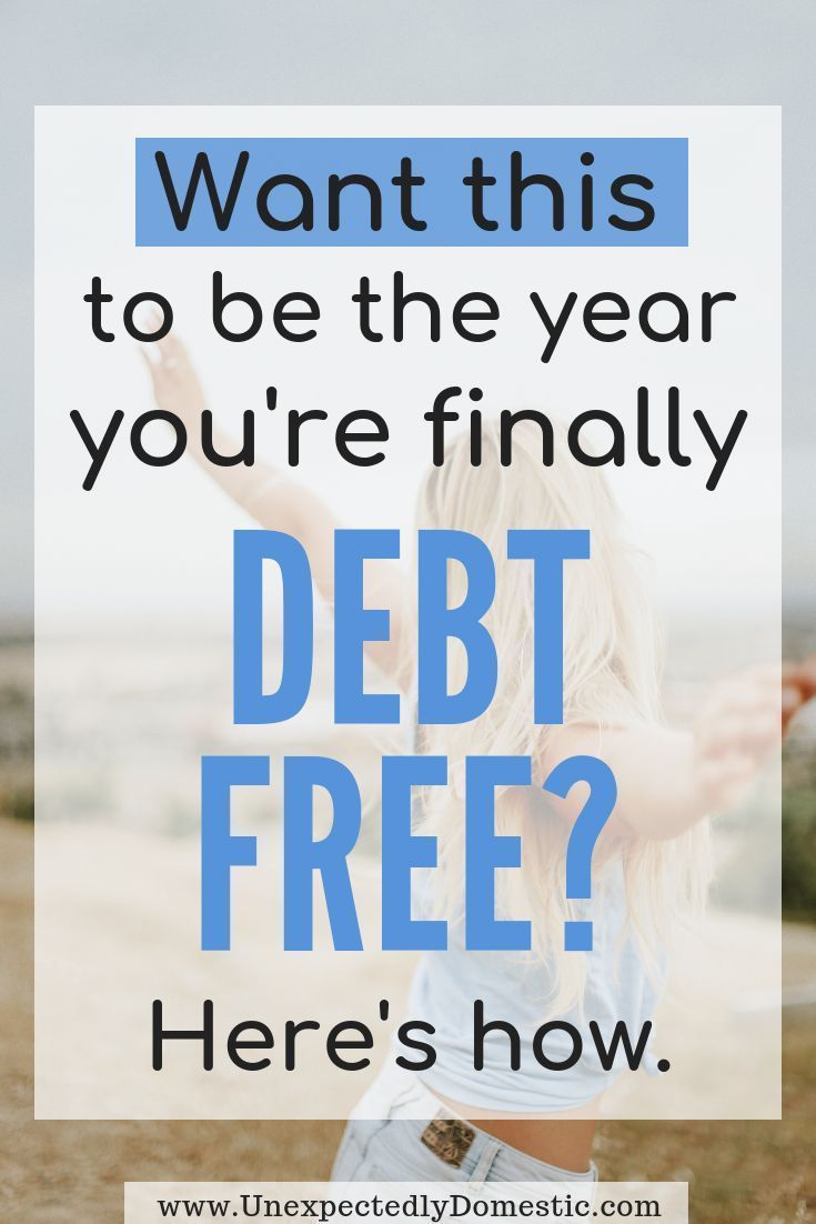 #unexpectedlydomestic #debtfreecommunity #personalfinance #debtsnowball