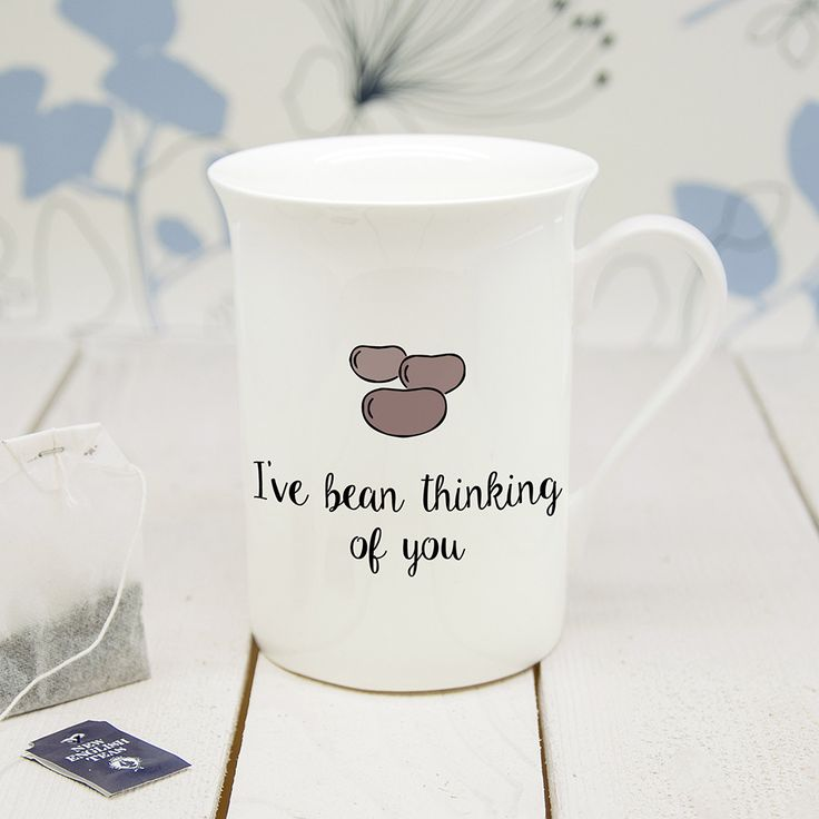 A fun and cheeky pun-tastic mug!  Made from lightweight bone china.  Personalise with a short message on the reverse of the mug.  A fantastic gift for Valentine's Day!