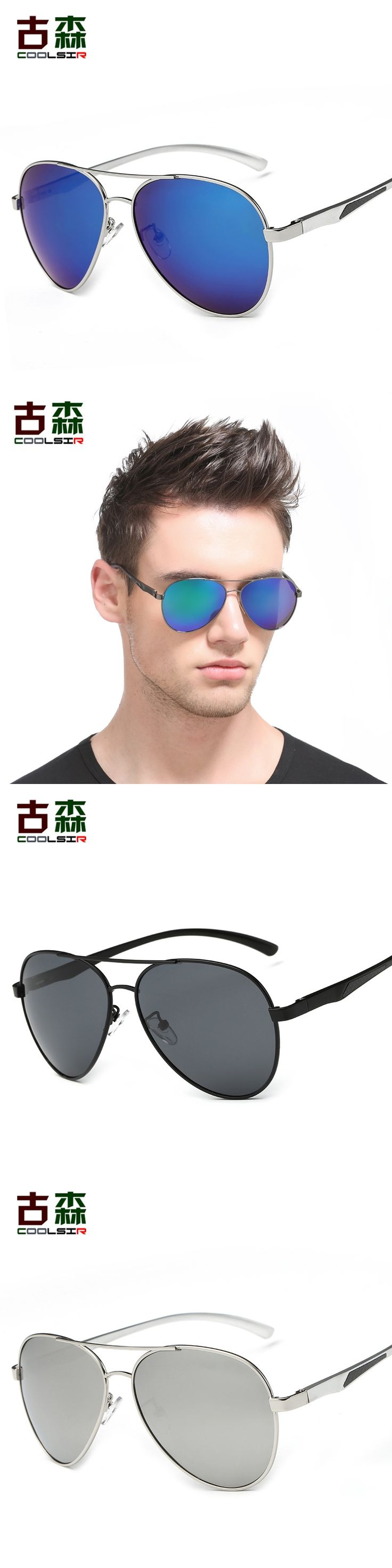 2017 COOLSIR new pilot light of the new pilot gafas DE sol mujer lentes DE sol hombre men and women's sunglasses 8026