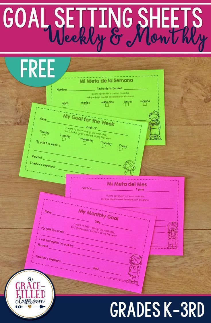 These Goal Sheets Can Be Used Weekly Or Monthly I Use Them To Set Individual Goals With My Students How To Speak Spanish Goal Setting For Students Goals Sheet [ 1125 x 735 Pixel ]