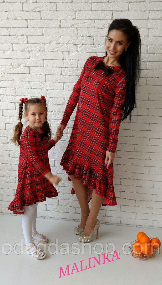 221f5cecb697 Family look Платья для мамы и дочки в клетку (синее и красное) - ОПТОВО