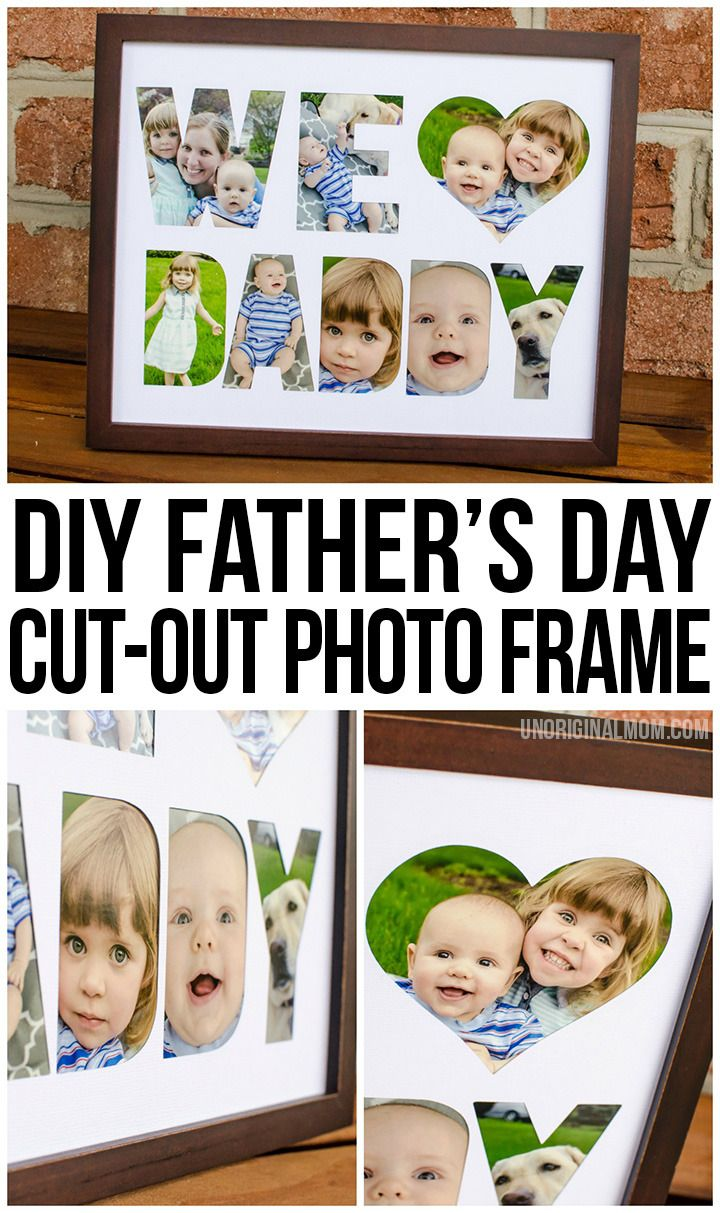 "For Silhouette users AND non Silhouette users - follow this step-by-step tutorial to create a ""We <3 Daddy"" photo frame for Father's Day! (Free ""Daddy"" and ""Grandpa"" cut file included!)"