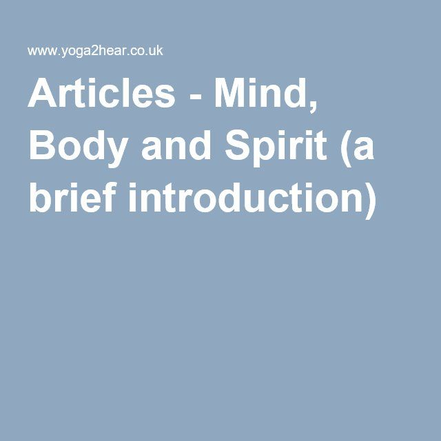 Articles - Mind, Body and Spirit (a brief introduction)